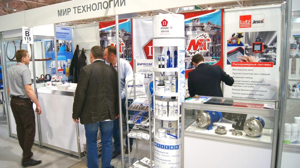 Участие в выставке Краснодар